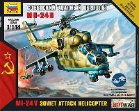 ズベズダART OF TACTIC HOT WARMI-24V ハインド (ソビエト 攻撃ヘリコプター)