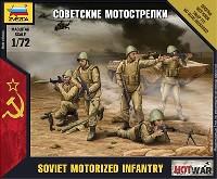 ズベズダART OF TACTIC HOT WARソビエト 歩兵セット