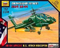 ズベズダART OF TACTIC HOT WARAH-64 アパッチ (アメリカ 攻撃ヘリコプター)