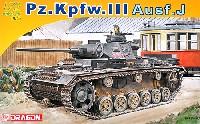 3号戦車J型