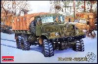 ローデン1/35 AFV MODEL KITロシア クァーズ KrAZ-255B 6輪 重大型トラック 1970年代