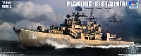 トランペッター1/350 艦船シリーズ中国人民解放軍海軍 DDG-138 タイツォウ