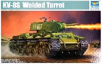 トランペッター1/35 AFVシリーズソビエト KV-8S 火炎放射戦車 溶接砲塔