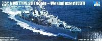 トランペッター1/350 艦船シリーズイギリス海軍 23型 フリゲート HMS ウェストミンスター (F237)