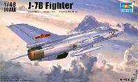 トランペッター1/48 エアクラフト プラモデル中国 J-7B 多用途戦闘機