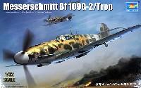 メッサーシュミット Bf109G-2 / Trop