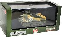 ホビーマスター1/72 グランドパワー シリーズM7 プリースト HMC ネットゥーノ 1944