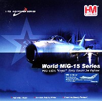MiG-15bis ヤロスラフ・スラメク大佐