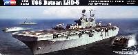 アメリカ海軍 強襲揚陸艦 バターン LHD-5