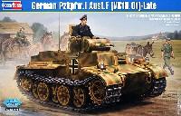 ドイツ 1号戦車 F型 (VK18.01) 後期型