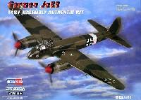 ホビーボス1/72 エアクラフト プラモデルユンカース Ju88
