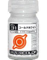 コールドホワイト (VO-31)