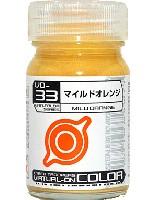 マイルドオレンジ (VO-33)