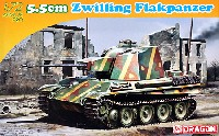 5.5cm 連装機関砲 Flak38搭載 パンター対空戦車