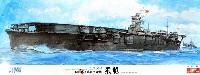 フジミ1/350 艦船モデル旧大日本帝国海軍 航空母艦 飛龍 (デラックス エッチングパーツ付き)