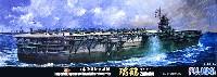 フジミ1/700 特シリーズ SPOT日本海軍 航空母艦 瑞鶴 1944年 (昭和19年) デラックス (木甲板シール&ドライデカール付き)
