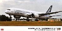 ハセガワ1/200 飛行機 限定生産ボーイング 787-8 デモンストレイター