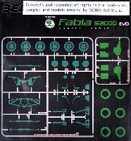 BELKITS1/24 PLASTIC KITSシュコダ ファビア S2000 EVO グラベル トランスキット