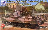 ブロンコモデル1/35 AFVモデルイギリス バレンタイン歩兵戦車 Mk.9型 6ポンド砲搭載