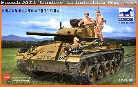ブロンコモデル1/35 AFVモデルM24 チャーフィー 軽戦車 フランス軍仕様 (インドシナ戦争)