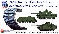 ブロンコモデル1/35 AFV アクセサリー シリーズT97E2型 可動キャタピラ (M48/M60/M88用)