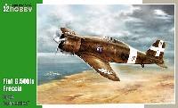フィアット G.50bis フレッチア イタリア王立空軍