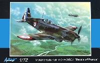 アズール1/72 航空機モデルモラーヌ ソルニエ MS-406 C.1 フランス戦