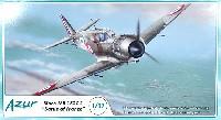 ブロッシュ MB152C.1 フランス戦