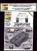 ヤークトパンター 駆逐戦車 G1(初期型) アップグレードセット (ドラゴン用)