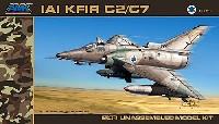 IAI クフィル C2/C7