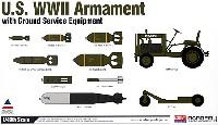 アカデミー1/48 Scale Aircraftsアメリカ軍 WW2 武装セット