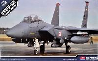 アカデミー1/48 Scale AircraftsUSAF F-15E ストライクイーグル シーモア・ジョンソン