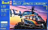レベル1/72 飛行機ユーロコプター BK-117 SPACE DESIGN