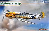 サイバーホビー1/32 ウイングテック シリーズメッサーシュミット Bf109E-7 Trop