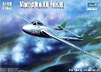 トランペッター1/48 エアクラフト プラモデルデ・ハビランド ヴァンパイア FB.MK.5