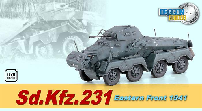ドイツ Sd.Kfz.231 8輪重装甲車 東部戦線 1941完成品(ドラゴン1/72 ドラゴンアーマーシリーズNo.60599)商品画像_1