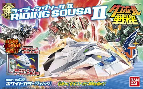 ライディングソーサ 2 ホワイトカラー (ジェノック)プラモデル(バンダイダンボール戦機No.0184325)商品画像