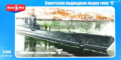 ロシア S級 潜水艦プラモデル(ミクロミル1/350 艦船モデルNo.350-002)商品画像