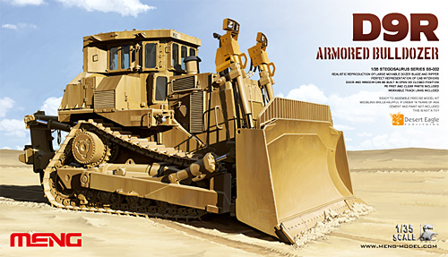 D9R 装甲ブルドーザープラモデル(MENG-MODEL1/35 ステゴザウルス シリーズNo.SS-002)商品画像