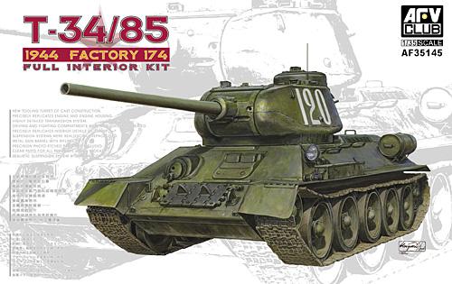 T-34/85 1944 第174工場製 フルインテリアキットプラモデル(AFV CLUB1/35 AFV シリーズNo.AF35145)商品画像
