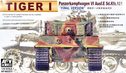 タイガー 1 重戦車 後期型プラモデル(AFV CLUB1/48 AFVシリーズNo.AF48001)商品画像