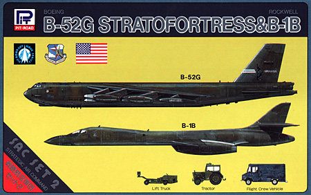 B-52G ストラトフォートレス & ロックウェル B-1Bプラモデル(ピットロードスカイウェーブ S シリーズNo.S-003)商品画像