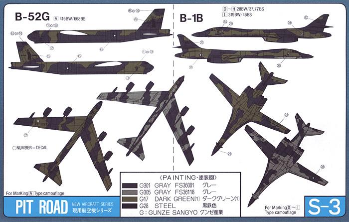 B-52G ストラトフォートレス & ロックウェル B-1Bプラモデル(ピットロードスカイウェーブ S シリーズNo.S-003)商品画像_1