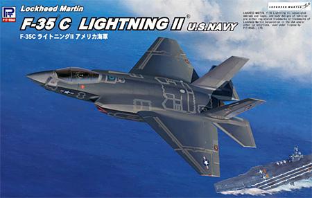 F-35C ライトニング 2 アメリカ海軍プラモデル(ピットロードSN 航空機 プラモデルNo.SN017)商品画像