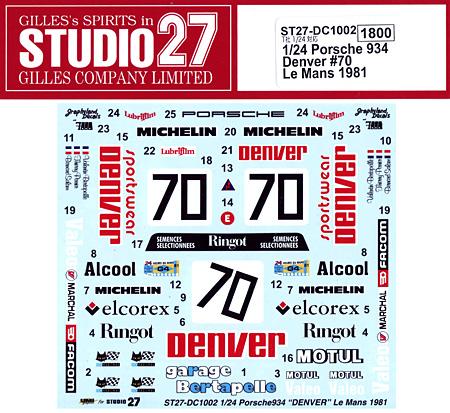 ポルシェ 934 デンバー #70 ルマン 1981デカール(スタジオ27ツーリングカー/GTカー オリジナルデカールNo.DC1002)商品画像