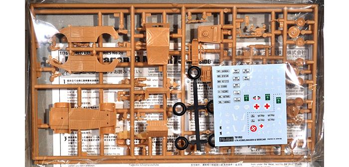 キューベルワーゲンプラモデル(フジミ1/76 ワールドアーマーシリーズNo.WA-020)商品画像_1