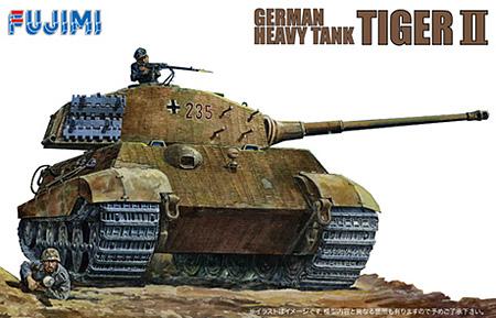 ドイツ陸軍 重戦車 キングタイガープラモデル(フジミ1/76 ワールドアーマーシリーズNo.WA-001)商品画像