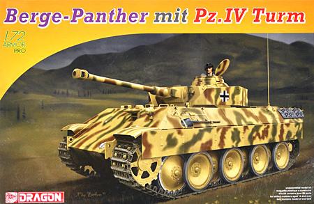 ベルゲパンター 4号戦車砲塔搭載型プラモデル(ドラゴン1/72 ARMOR PRO (アーマープロ)No.7508)商品画像