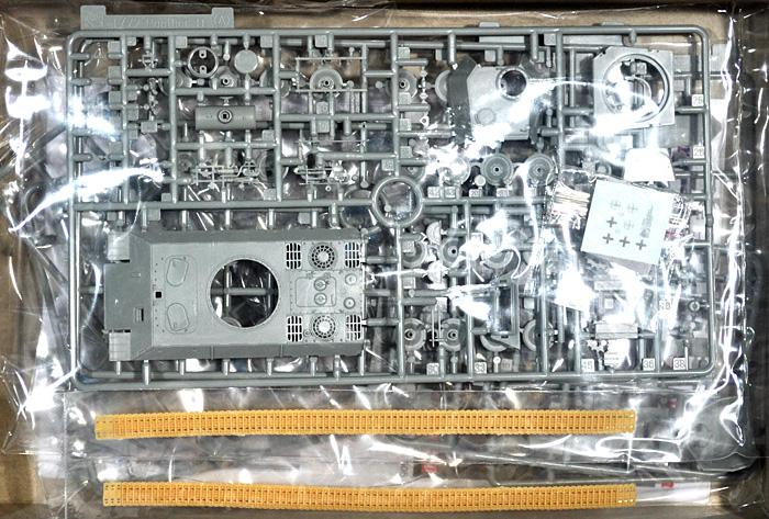 ベルゲパンター 4号戦車砲塔搭載型プラモデル(ドラゴン1/72 ARMOR PRO (アーマープロ)No.7508)商品画像_1