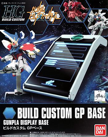 ビルドカスタム GPベースプラモデル(バンダイHGBC ビルドカスタムNo.000)商品画像